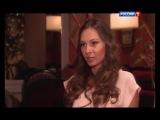 Скандальное интервью с Инной Жирковой (Победительница конкурса