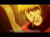 Космические приключения Кобры / Cobra the Animation - 2 сезон 4 серия (Субтитры)